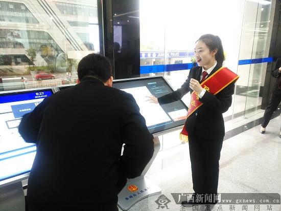 """""""今天我当班""""柳州鱼峰法院诉讼服务中心体验记"""