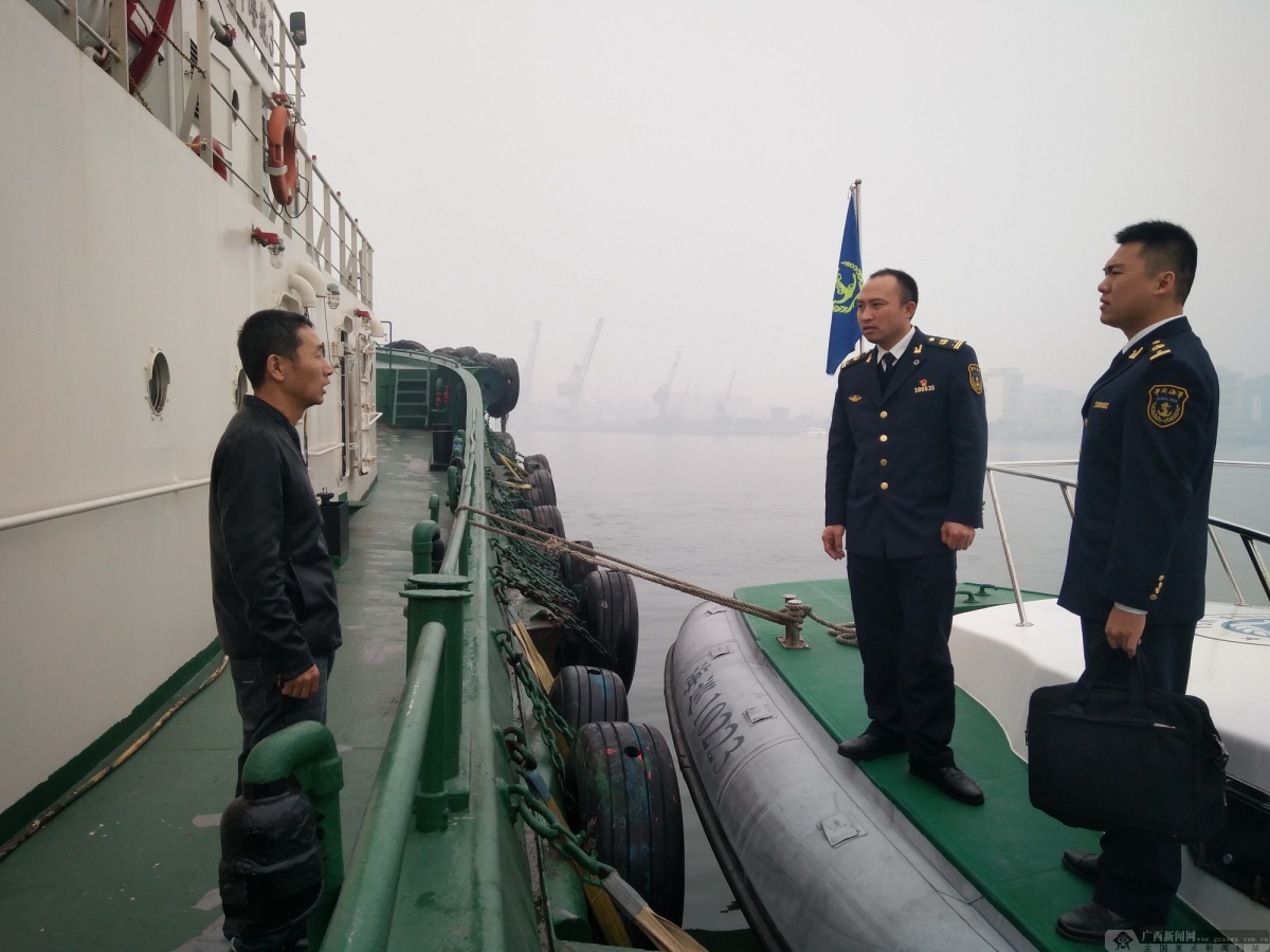 大雾阻春运 海事部门水上交通安全监管和服务齐跟进