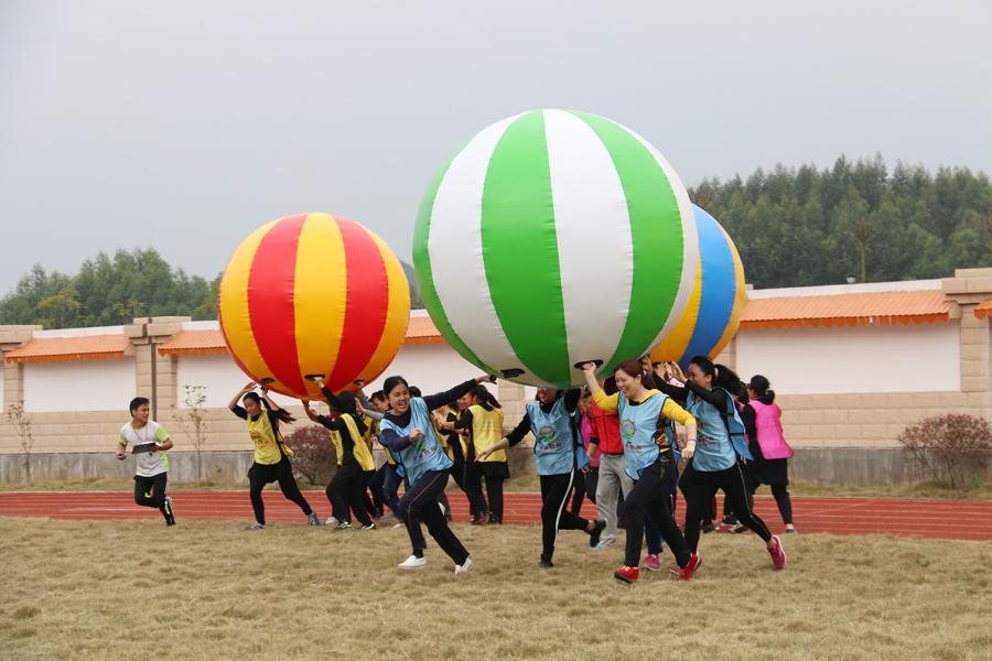 广西—东盟经开区开展女职工趣味运动会欢乐多