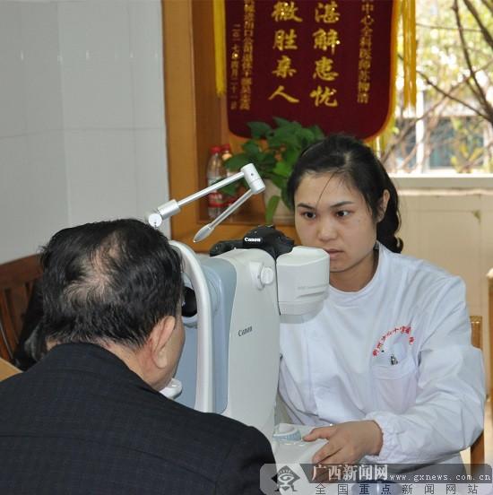 世界青光眼日柳州市红会医院呼吁大家关注眼健康