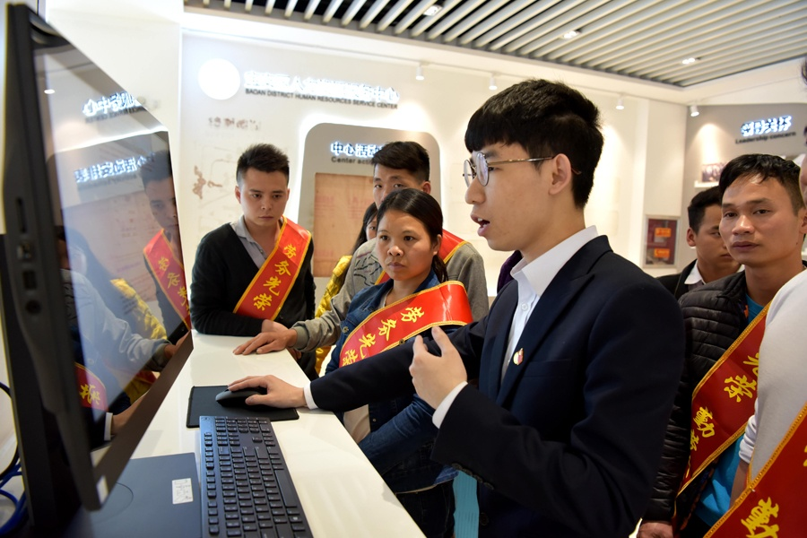 广东深圳喜迎来自广西都安160名新建设者(图)