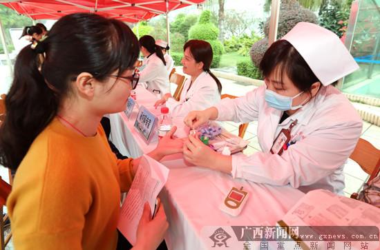 关注肾脏病关爱女性健康 吃杨桃可造成急性肾损伤