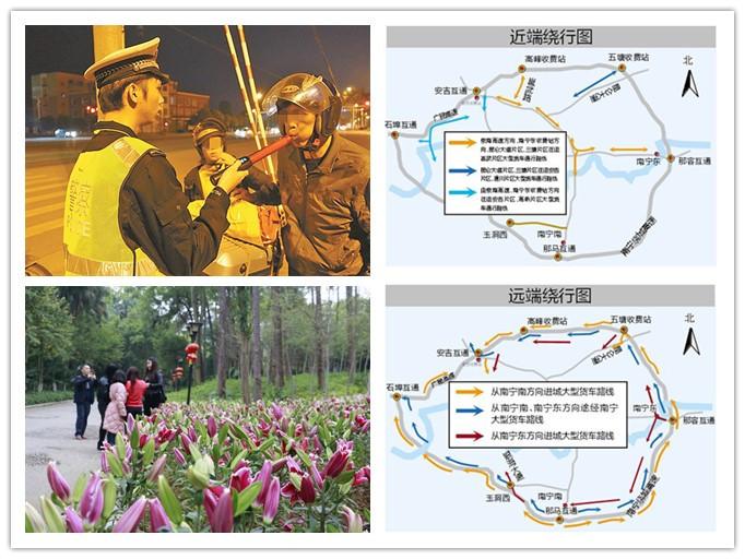 3月7日焦点图:南宁多座大桥陆续封闭施工 附绕行图