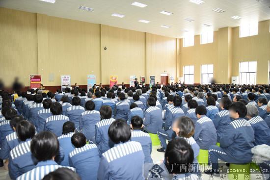 广西女子监狱服刑人员庆三八节 就业推介启新旅程