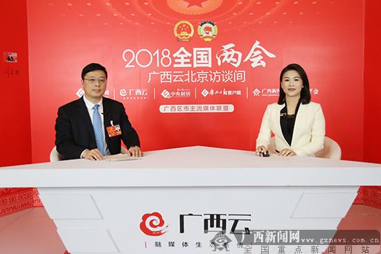 韦韬代表:加快产业转型升级 促进经济稳增长