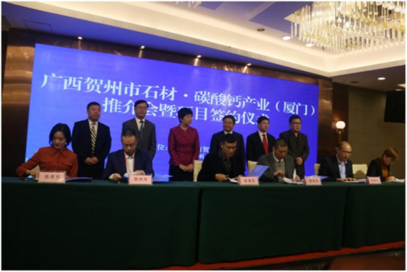 贺州市旺高工业区8家企业亮相厦门国际石材展