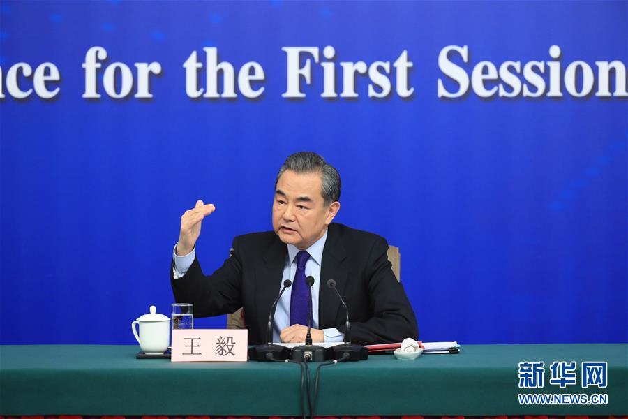 (两会)(3)外交部长王毅就中国外交政策和对外关系回答中外记者提问