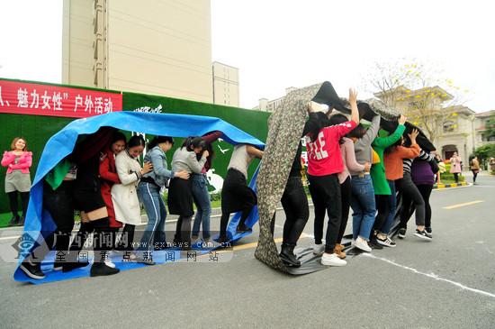 """百色右江区200多名妇女开展趣味运动庆祝""""三八节"""""""
