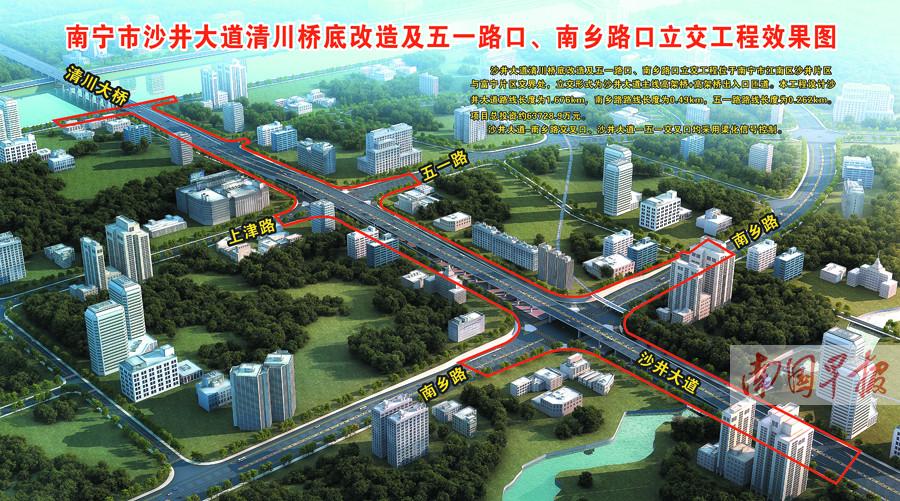 3月9日焦点图:南宁市沙井五一路口将建立交桥