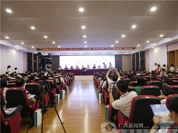 """""""健康中国 广西榜样""""大型公益项目今启动"""