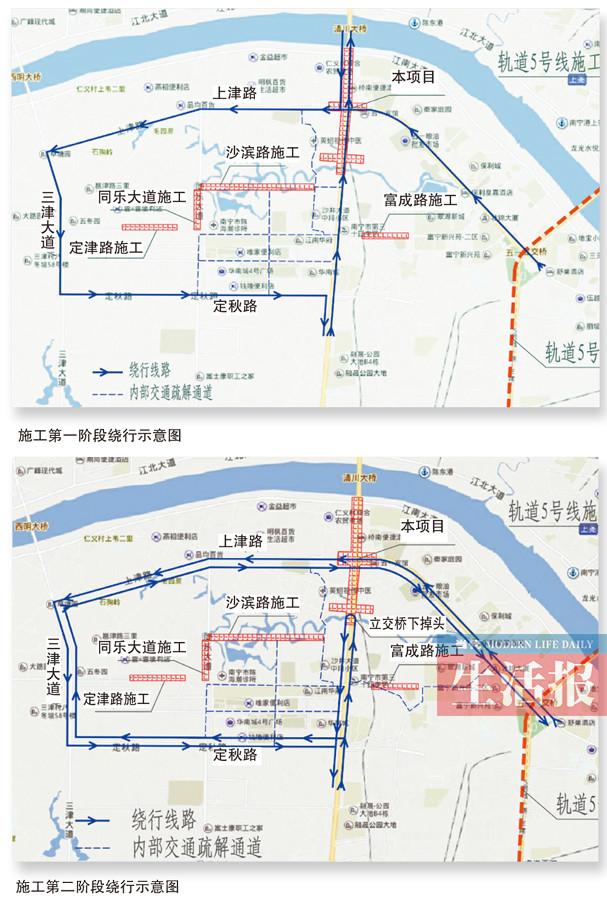 南宁沙井五一路口将建立交桥 计划本月围挡施工