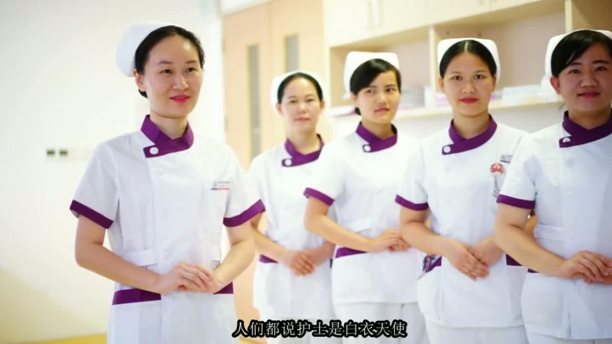 三等奖《我的天空》----柳州市妇幼保健院