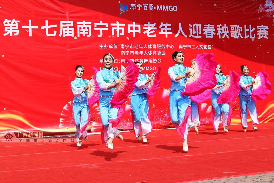 第17届南宁市中老年人迎春秧歌比赛热闹开启(图)