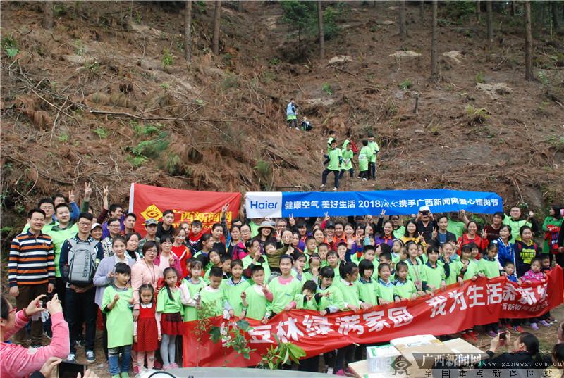 红豆林绿满故里 数百网友相约七坡林场添新绿(图)