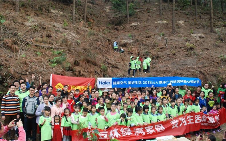 红豆林绿满家园 数百网友相约七坡林场添新绿(图)
