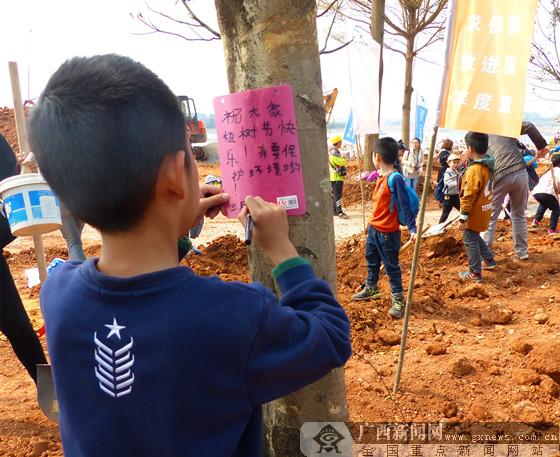 青少年生态环保科普植树运动点亮邕江绿化景观带