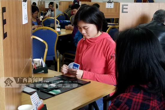 """广西2018年区、市直机关""""迎春杯""""桥牌比赛收官"""