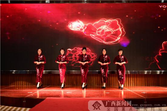 """南宁物业行业""""丽人""""上演惊艳旗袍秀"""