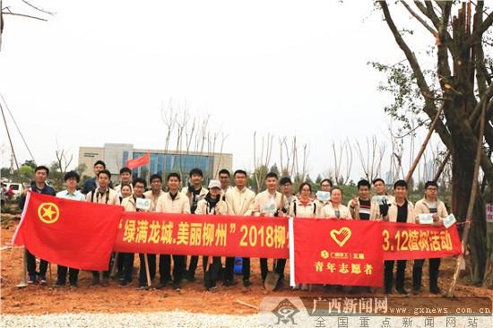 广西建工五建安装工程分公司组织职工参加植树
