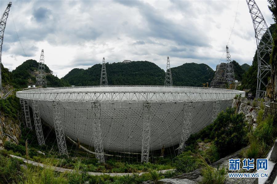 """(图文互动)(2)中国天眼""""已发现11颗新脉冲星"""