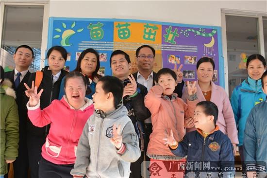 北部湾银行梧州分行开展为社会福利院捐款献爱心活动