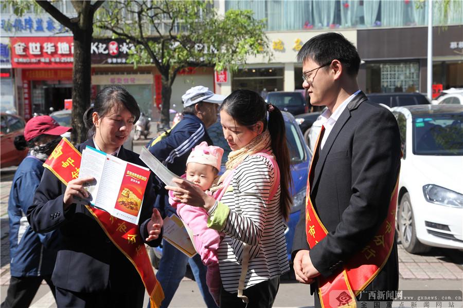 邮储银行广西区分行开展消费者权益日宣传活动