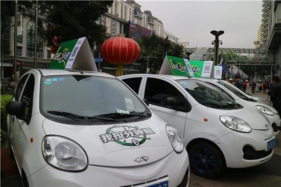 GoFun共享汽车落户南宁 四座车型畅享绿色出行