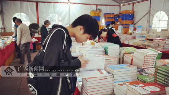 """大化启动2018年""""书香大化·全民阅读""""活动"""