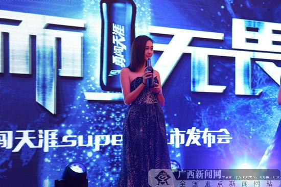 华润雪花推出勇闯天涯superX新品 为年轻人定制