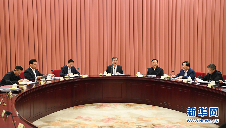 汪洋:切实把宪法要求贯穿于人民政协工作各方面和全过程