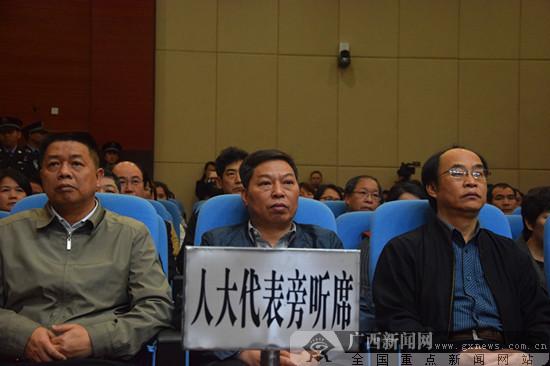防城港:贪官受审自树反面教材劝同事廉洁