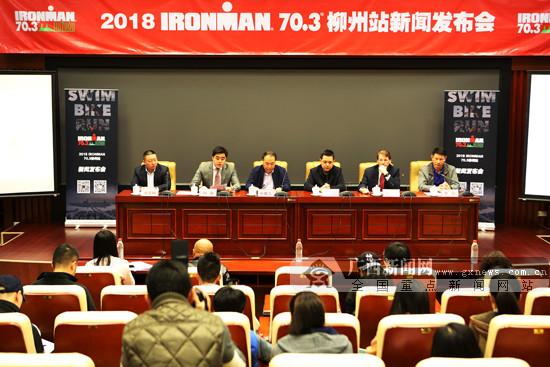 世界铁人三项赛4月再度登临柳州 为中国赛揭幕战