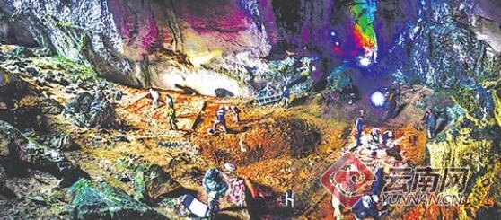 云南考古发现人类早期洞穴墓地 出土陶器炭化稻