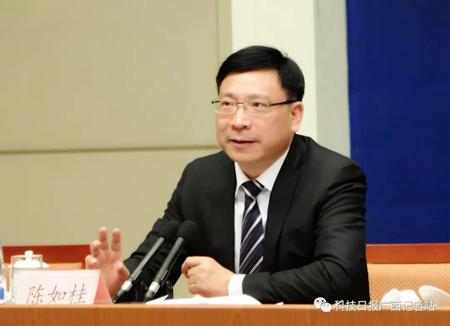 赵乐秦简历_国新办举行新闻发布会 赵乐秦介绍桂林情况
