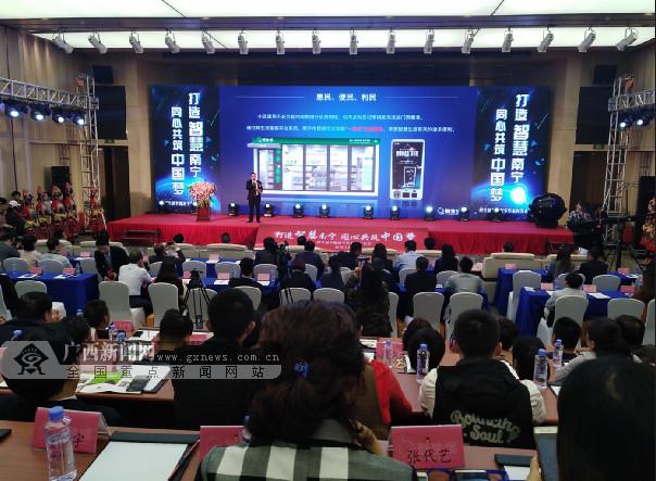南宁:智能新零售入驻城市社区 手机下单简餐送到家