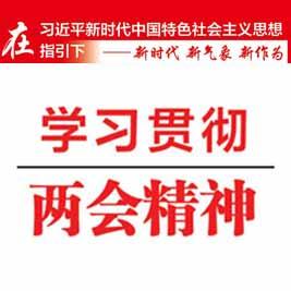 广西手机报3月26日上午版