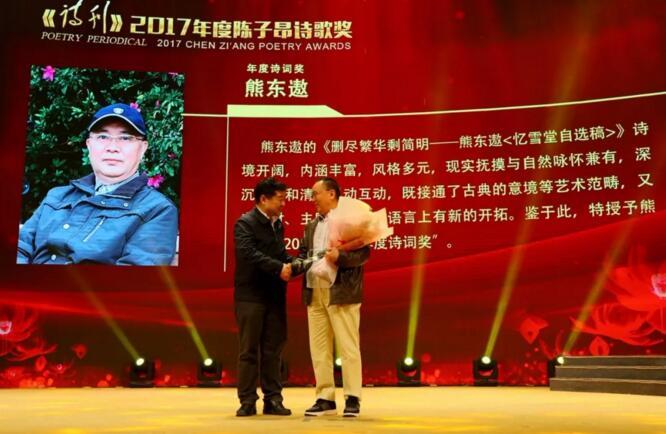 张青云,张月宇获年度青年诗词奖图片