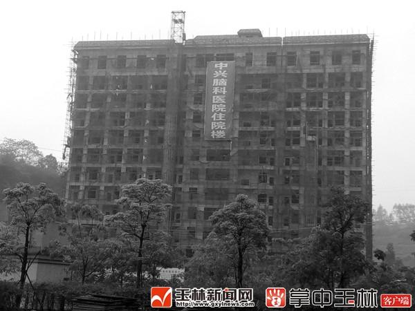 广西南方健康园明年底投用