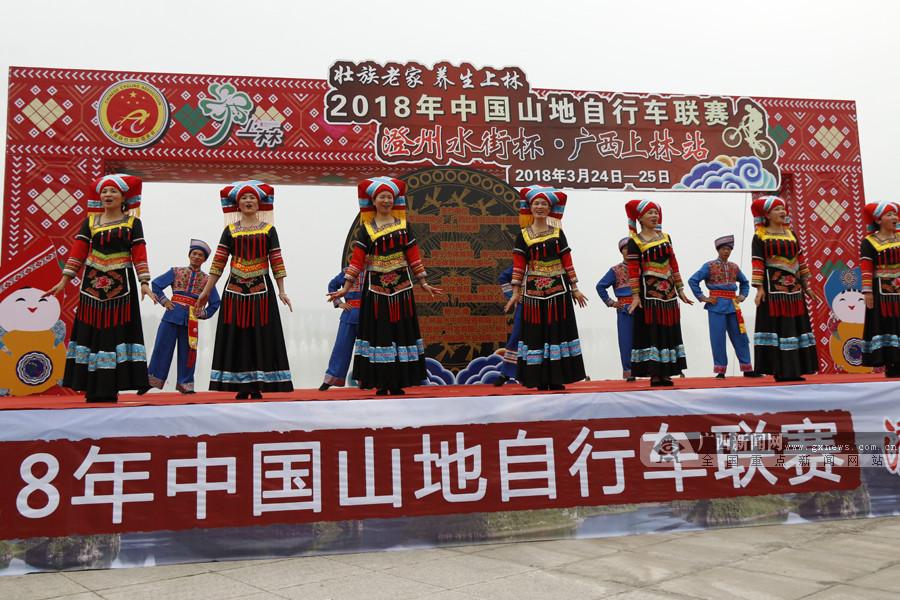 2018中国山地自行车联赛(上林站):云南队豪取7冠