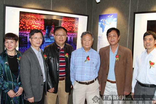 """""""一带一路""""旅游文化摄影作品展在桂林罗山湖举行"""