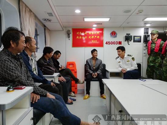 防城港市海上搜救中心成功救助失火船舶