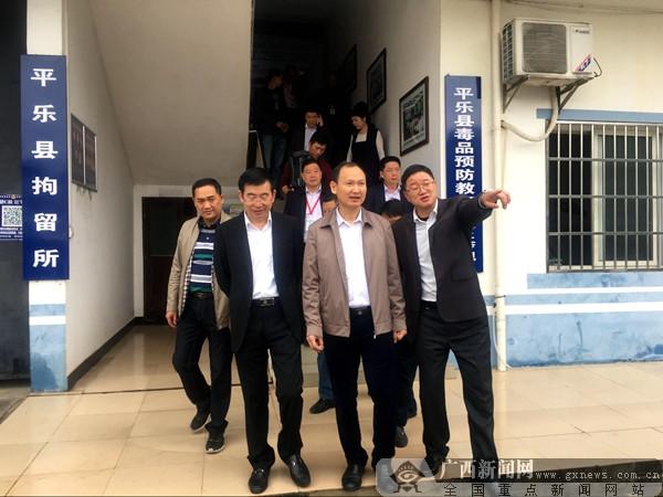 全区社区戒毒社区康复推进会在桂林市平乐县召开