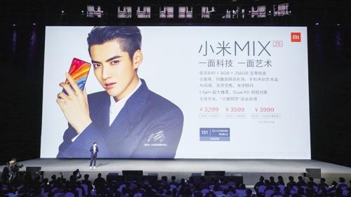 时时彩正规平台网址:骁龙845小米MIX_2S发布