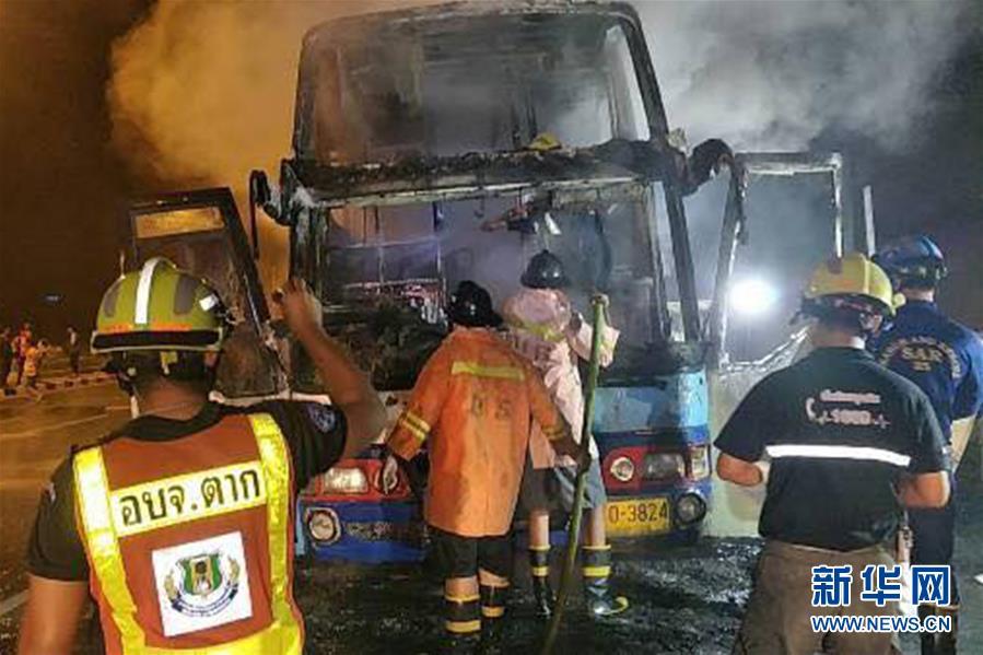 (国际)泰国巴士起火造成至少20名缅甸人死亡