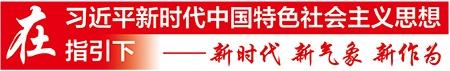 """东博会:服务""""一带一路"""" 推进广西开放发展"""