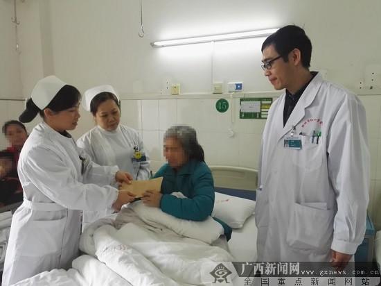 妻患眼疾伴有糖尿病住院 医护人员自发捐款暖人心