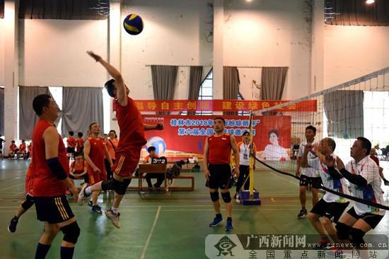 桂林市第六届气轻排球全国邀请赛落幕