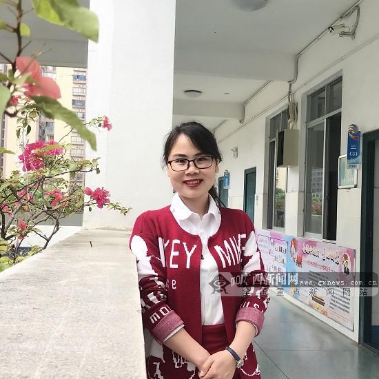 南宁市桂雅路小学举行教师支教动员大会