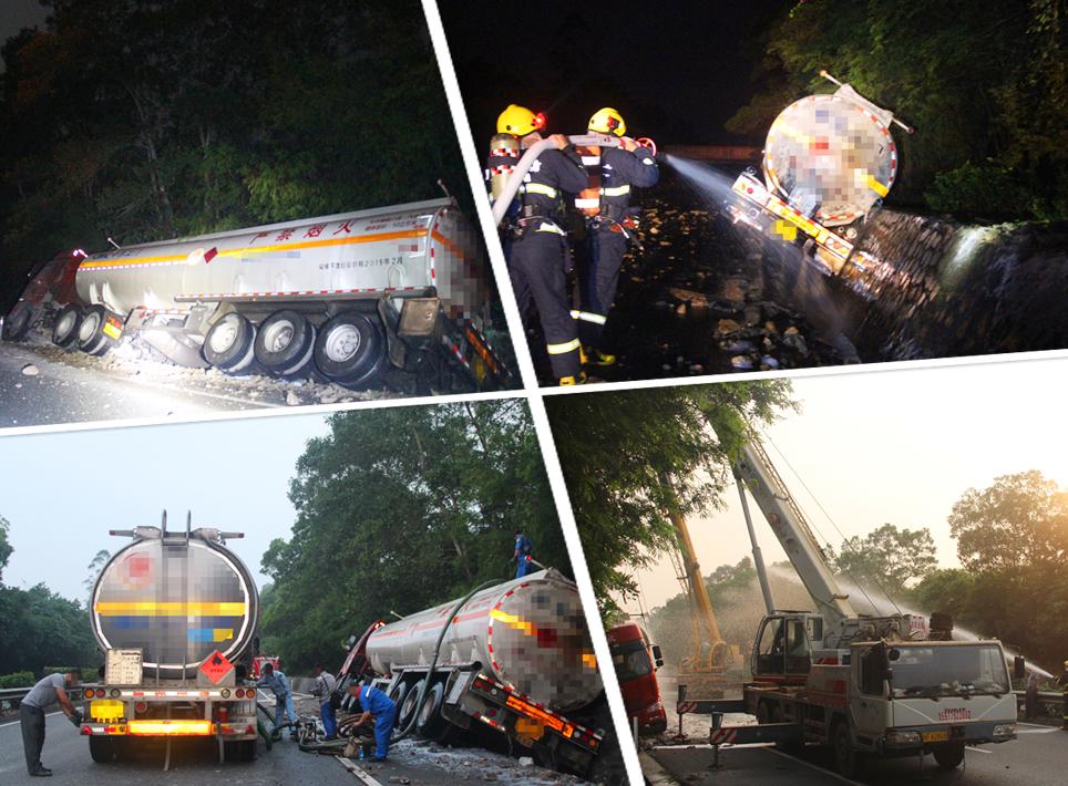 32吨柴油槽罐车在南友高速侧翻 20余吨柴油泄漏