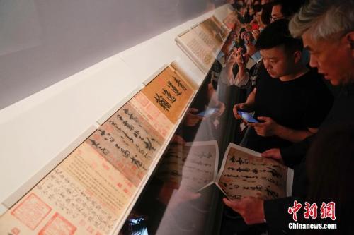重庆时时彩免费开户:李白真迹现身张伯驹纪念展_这件国宝如何入藏故宫